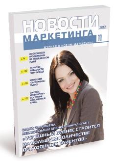 Казахстане петропавловск новости свежие